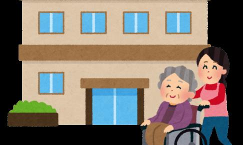介護施設サービス費 機能訓練指導員加算 ショート