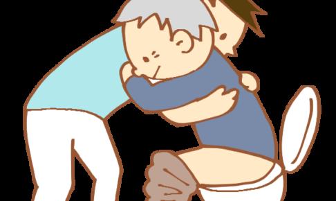 排せつ支援加算 トイレ介助 生活リハビリ