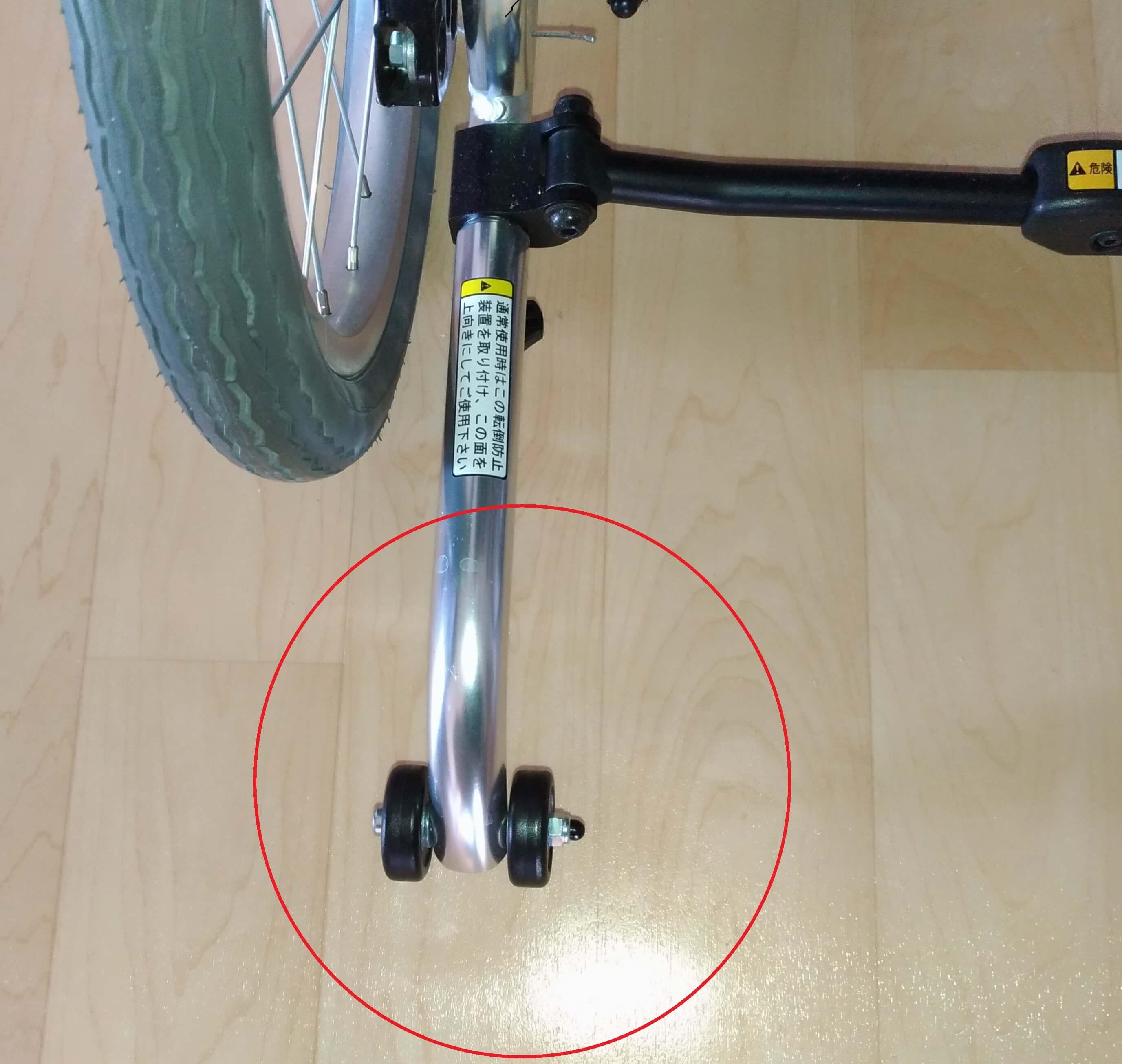リクライニング型車椅子 転倒防止バー