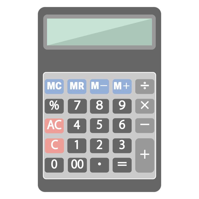 介護保険施設サービス費(Ⅳ) 算定点数 低い