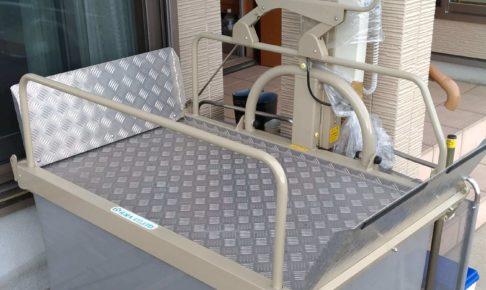 車椅子 環境 福祉用具