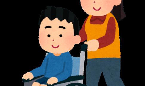 車椅子選定 考え方 機能以外