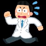 配置医師緊急時対応加算 算定要件