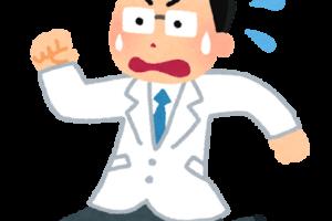 配置医師緊急時対応加算 算定要件 人員不足