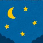 夜勤職員配置加算(Ⅲ)(Ⅳ) 算定要件