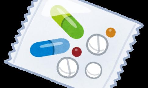 かかりつけ医連携薬剤調整加算 算定要件 Q&A