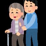 在宅復帰・在宅療養支援機能加算(Ⅰ)(Ⅱ) 算定要件 Q&A
