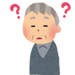 認知症ケア加算 算定要件 Q&A