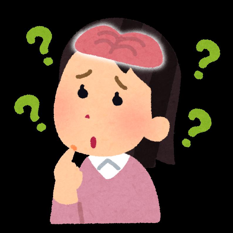 若年性認知症 若年性認知症受入加算 Q&A