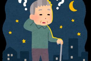 認知症行動・心理症状緊急対応 算定要件 Q&A