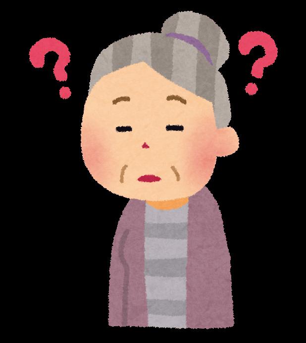 重度認知症疾患療養体制加算(Ⅰ) 算定要件