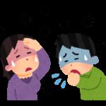 感染対策指導管理 算定要件 Q&A