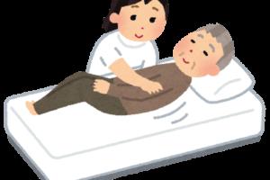 褥瘡対策指導管理 算定要件 Q&A