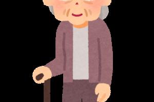 特定施設入居者生活介護 看取り介護加算(Ⅰ)(Ⅱ)