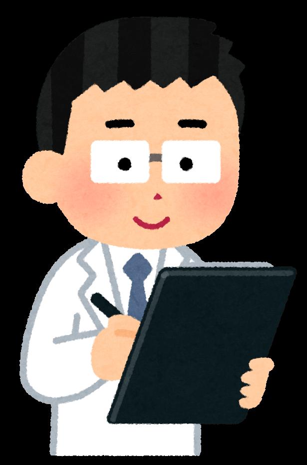 総合医学管理加算 算定要件 Q&A